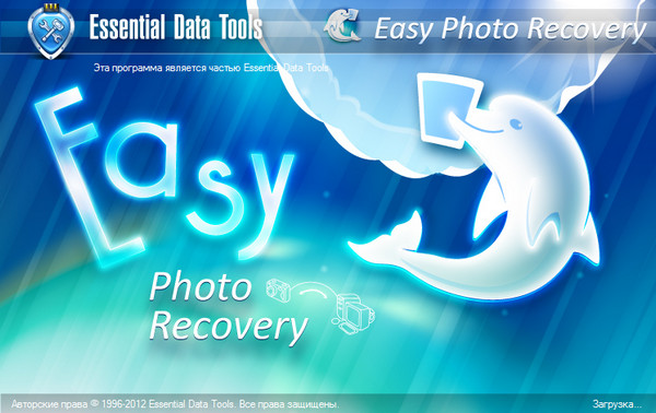 Easy Photo Recovery Pro