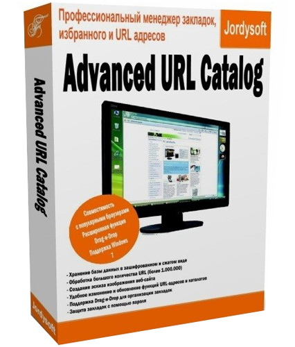 Advanced URL Catalog
