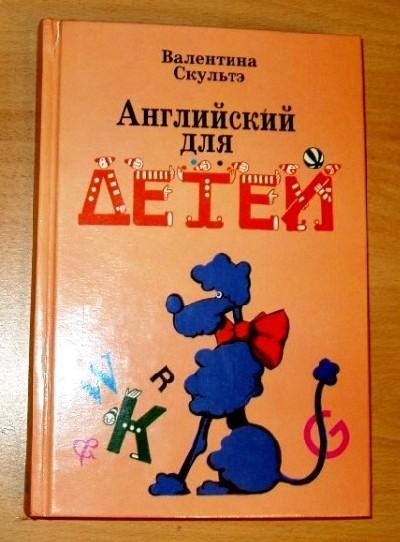 Веселые сказки для детей, русские народные, детские рассказы, волшебные книги с картинками. Загадки иллюстрации, раскраски к сказкам. Пушкин для детей, колобок, три порсенка, курочка ряба, французские, немецкие, английские, итальянские, сказочные животные, иллюстрации к сказкам, персонажи,