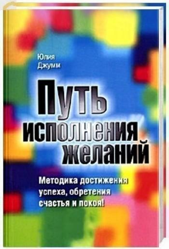 Книга по психологии на форексе