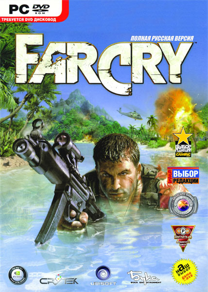 Far Cry (2004/Repack)