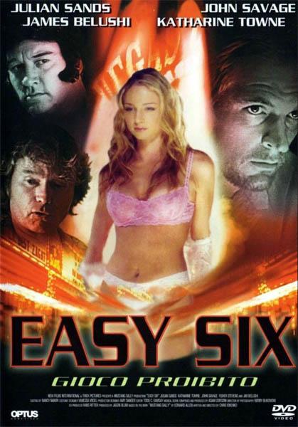 Секс драмы фильмы