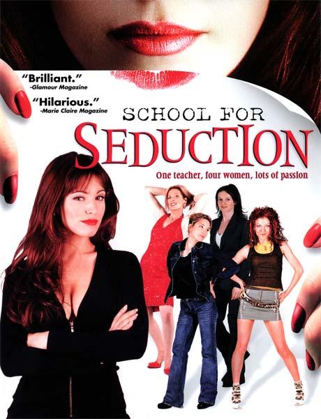 Школа фильм секс фото 346-995