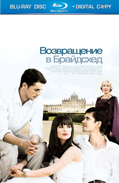 Brideshead Revisited 2008
