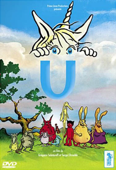 Ю / У / U / U the Unicorn (2006/DVDRip)