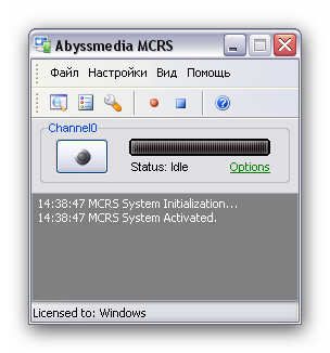 Abyssmedia MCRS 3