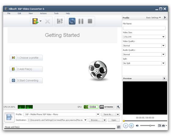 Скачать программы просмотра видео 3gp