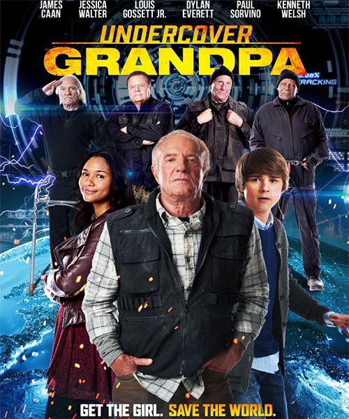 Дедушка по-под прикрытием