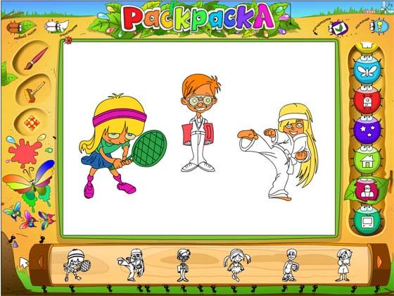 Игра для детей раскраска бесплатно