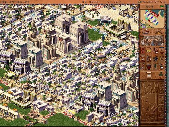 скачать игру клеопатра и фараон - фото 2