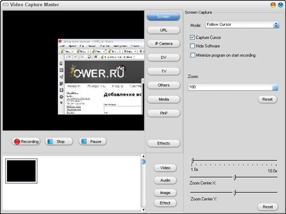 Программа захвата цифрового видео