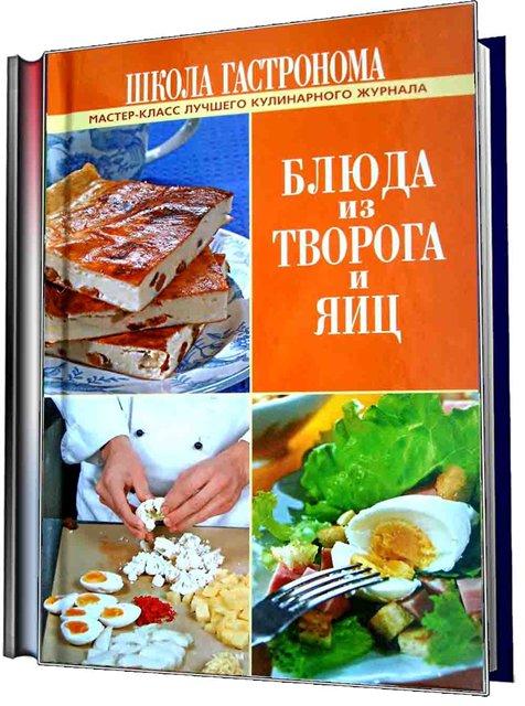 Рецепты печенья из шприца дозатора