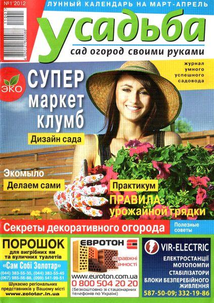 Как делать журналы своими руками