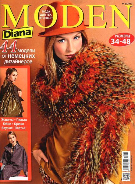 Diana Moden №9 (сентябрь 2013)