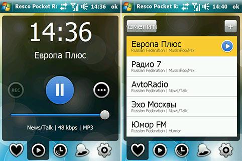 Resco pocket radio 3.01