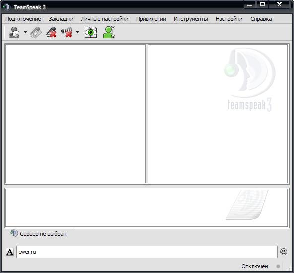Teamspeak 3.0.8 final rus x86 x64