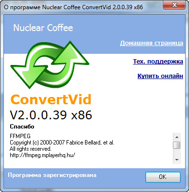 Nuclear Coffee ConvertVid
