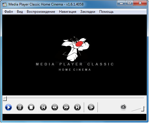 Media Player Classic Home Cinema 1.6.1.4058