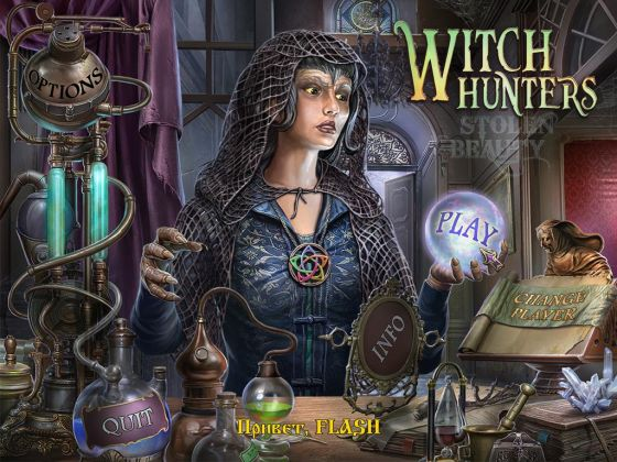 Witch Hunters: Stolen Beauty
