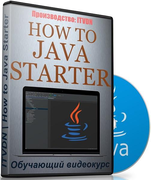 How to Java Starter