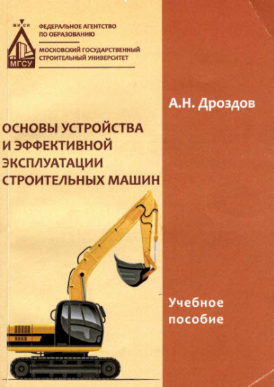 Академики відповіді математика 5 класс тарасенкова