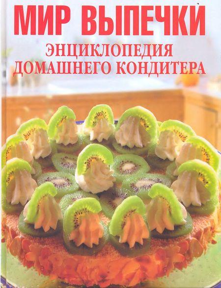 игры готовки кексы