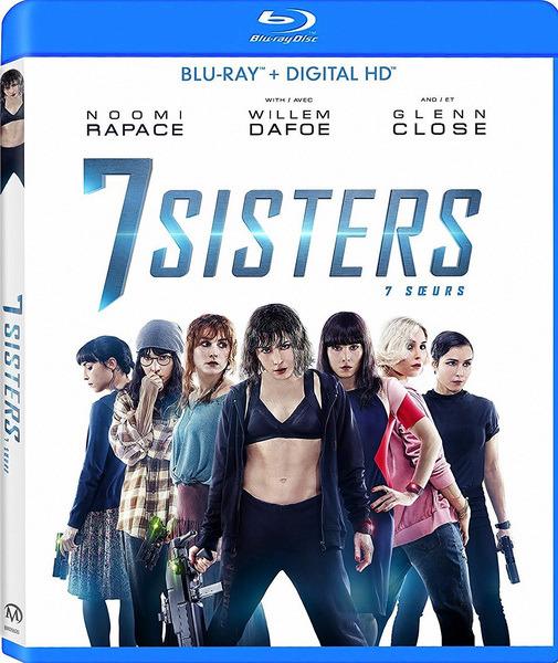 Тайна 7 сестер