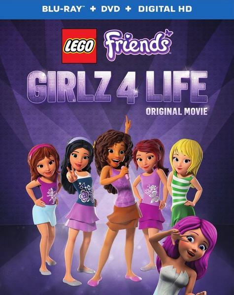 LEGO Friends: Лучшие подружки