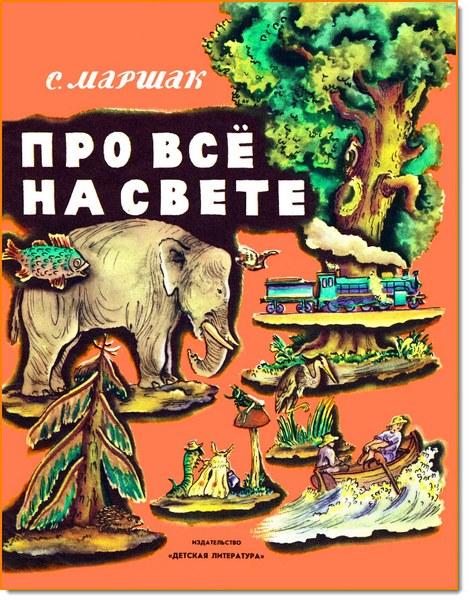 алфавит скачать бесплатно: http://cwer.ru/tag/11291/