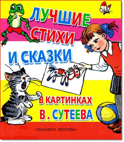 Книга брат за брата колычев читать