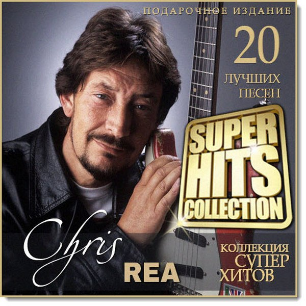 Chris Rea. Super Hits Collection (2015)