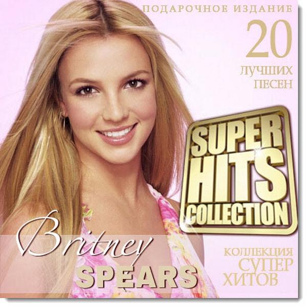 Сборник Хиты Бритни Спирс - artwoodproject бритни спирс слушать песни