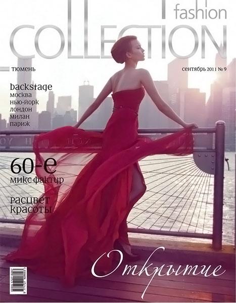 Самые модные журналы о моде в россии