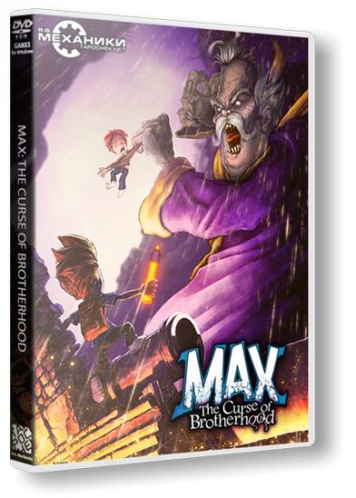 Max: The Curse of Brotherhood (2014/Repack)
