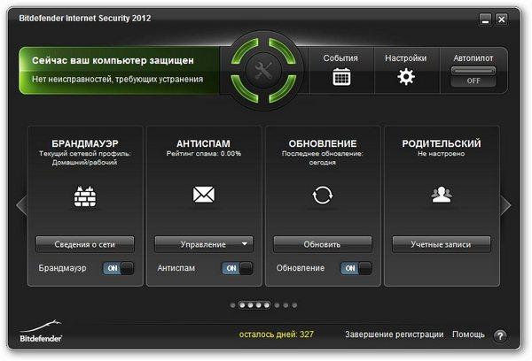 Bitdefender internet security 2012 15 0 38 1605