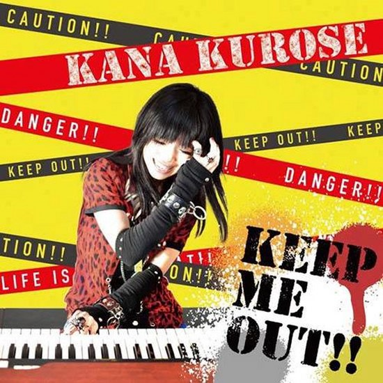 Kana Kurose. Keep Me Out!! (2014)