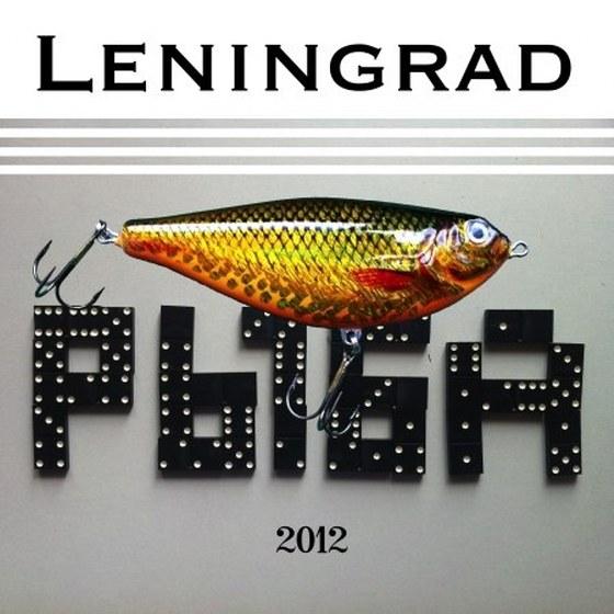 Скачать песню ленинград рыба