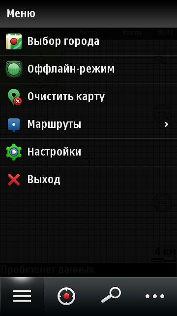 приложение знакомства майл для андроид