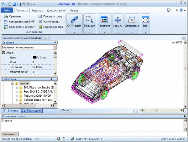 ABViewer Enterprise 10.0.1.20