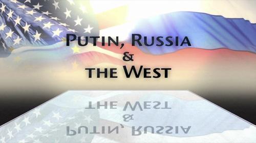 Путин Россия и Запад скачать