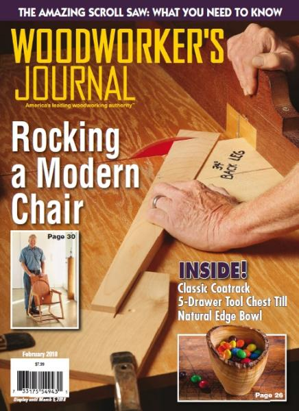 Woodworker's Journal №1 (February 2018)