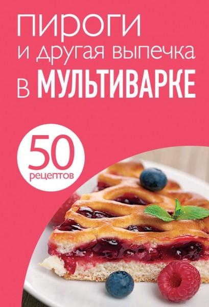 десерт сливочное лакомствосборник рецептур блюд 1996 год