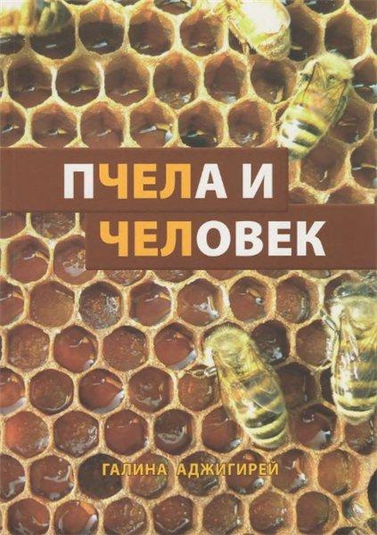 Дневники александры федоровны читать онлайн
