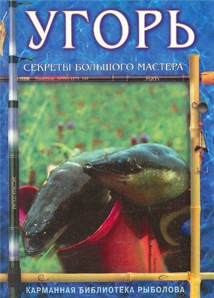 рыбалка секреты прикормок