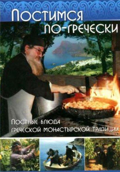 Как приготовить тайменя в духовке фото рецепт