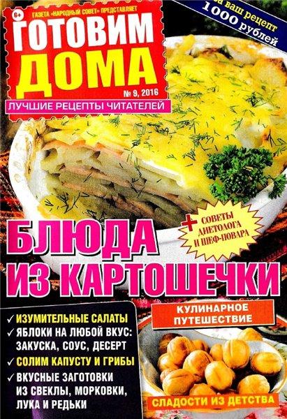 готовим в духовке рецепты простые и вкусные
