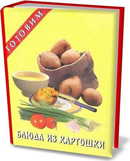 Вегетарианские блюда из кабачков и цветной капусты