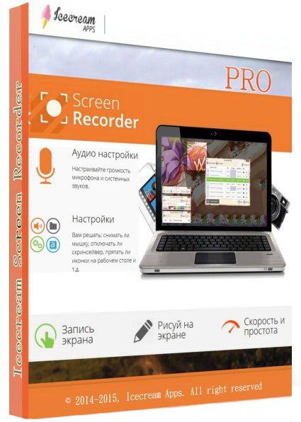 Icecream Screen Recorder Pro 4.98