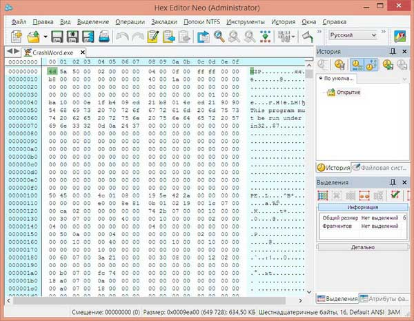 Hex Editor Neo Ultimate Edition
