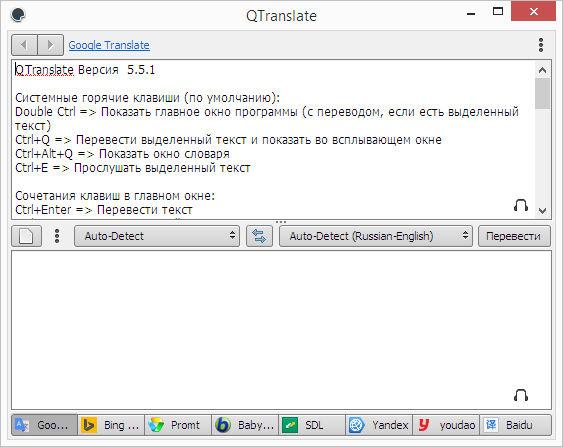 программы для перевода на русский игр